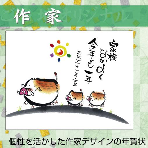 京都インバン 作家デザイン印刷